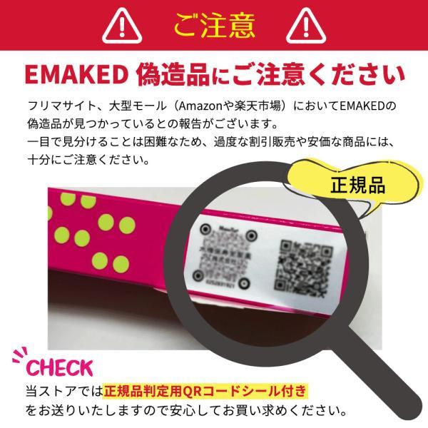 エマーキット EMAKED まつげ・まゆげ美容液 2ml|serafinet-y|02