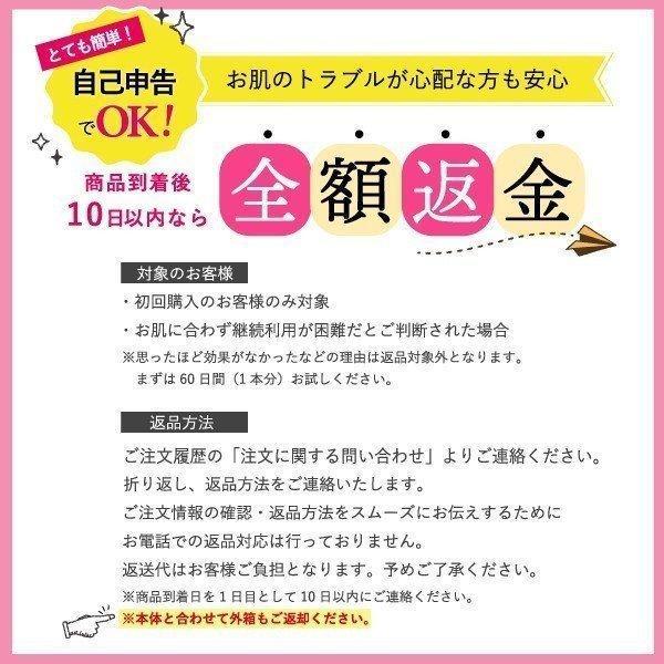 エマーキット EMAKED まつげ・まゆげ美容液 2ml|serafinet-y|04