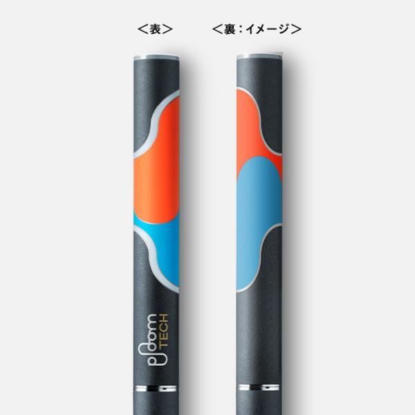 Ploom TECH プルームテック 純正 限定デザインバッテリー M1.25 バージョンアップ仕様|serekuto-takagise|05