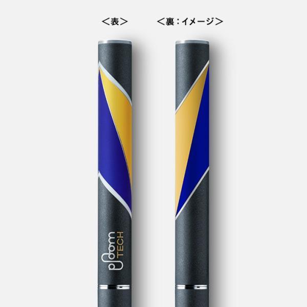Ploom TECH プルームテック 純正 限定デザインバッテリー M1.25 バージョンアップ仕様|serekuto-takagise|06