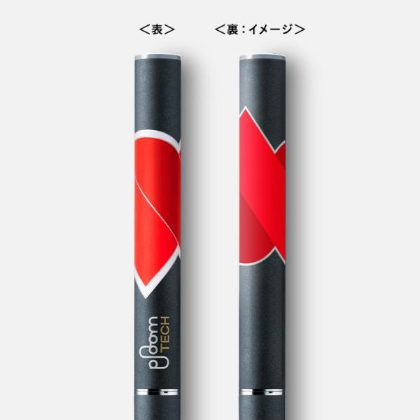 Ploom TECH プルームテック 純正 限定デザインバッテリー M1.25 バージョンアップ仕様|serekuto-takagise|09