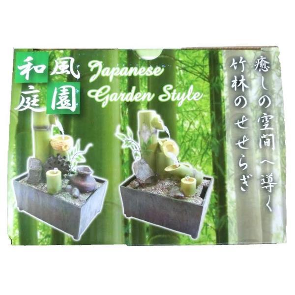 和風庭園 癒しの和風 竹林庭園 癒しの空間へ導く竹林のせせらぎ