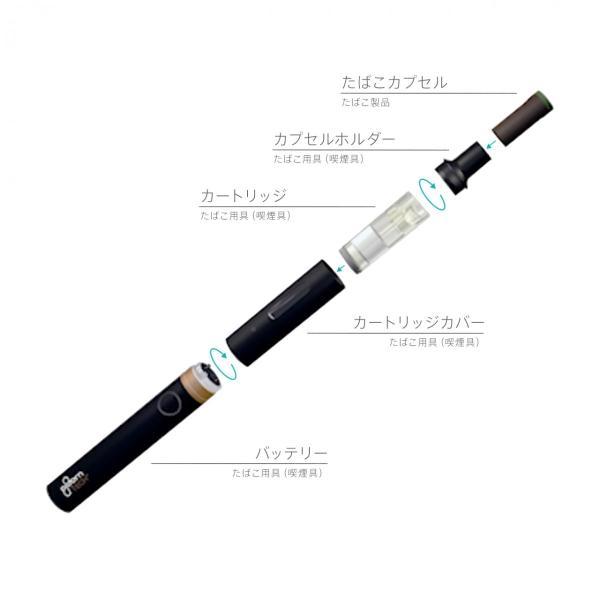 Ploom TECH プルームテック・プラス・スターターキット 製品登録可能 ・ブラック・ホワイト ・送料無料 serekuto-takagise 04