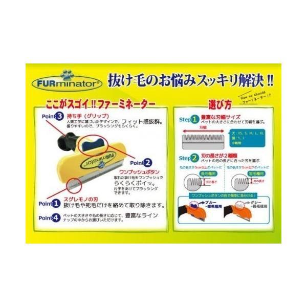 ファーミネーター 小型 猫 S 短毛種用 ペット ブラシ グルーミング 抜け毛 海外正規品|serekuto-takagise|04