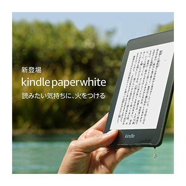 Kindle Paperwhite、電子書籍リーダー、防水機能搭載、Wi-Fi 、8GB、広告つき(Newモデル)|serekuto-takagise