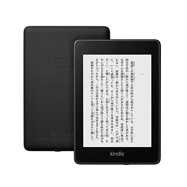 Kindle Paperwhite、電子書籍リーダー、防水機能搭載、Wi-Fi 、8GB、広告つき(Newモデル)|serekuto-takagise|02