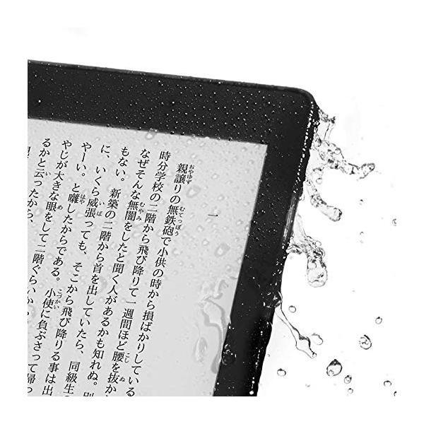 Kindle Paperwhite、電子書籍リーダー、防水機能搭載、Wi-Fi 、8GB、広告つき(Newモデル)|serekuto-takagise|03