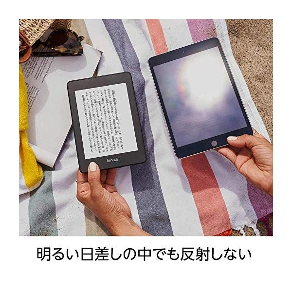 Kindle Paperwhite、電子書籍リーダー、防水機能搭載、Wi-Fi 、8GB、広告つき(Newモデル)|serekuto-takagise|07