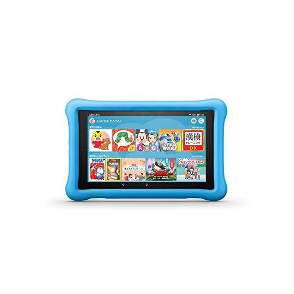 Fire HD 8 タブレット キッズモデル ブルー ピンク (8 インチ HD ディスプレイ) 32GB serekuto-takagise
