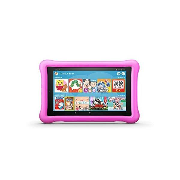 Fire HD 8 タブレット キッズモデル ブルー ピンク (8 インチ HD ディスプレイ) 32GB serekuto-takagise 02