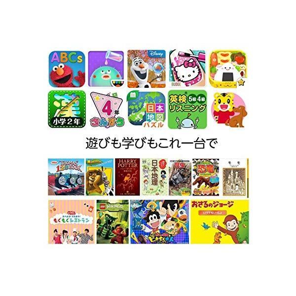 Fire HD 8 タブレット キッズモデル ブルー ピンク (8 インチ HD ディスプレイ) 32GB serekuto-takagise 03
