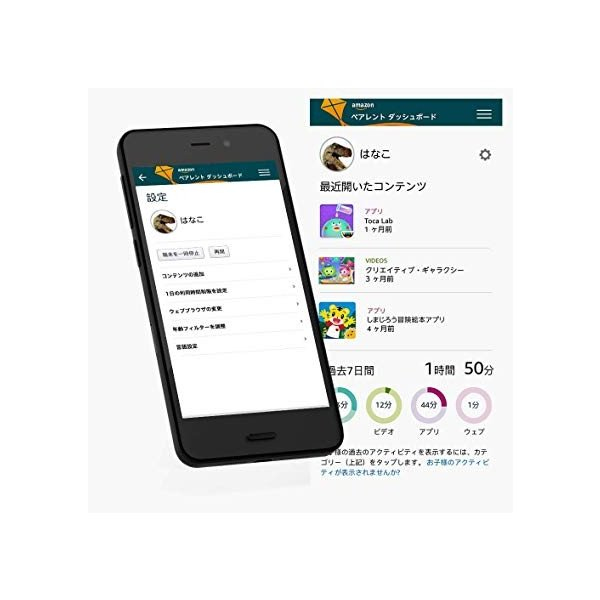 Fire HD 8 タブレット キッズモデル ブルー ピンク (8 インチ HD ディスプレイ) 32GB serekuto-takagise 04