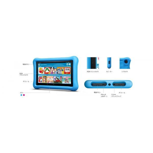 Fire HD 8 タブレット キッズモデル ブルー ピンク (8 インチ HD ディスプレイ) 32GB serekuto-takagise 06