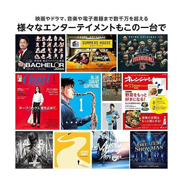 Fire HD 8 タブレット (8インチHDディスプレイ) 16GB|serekuto-takagise|03