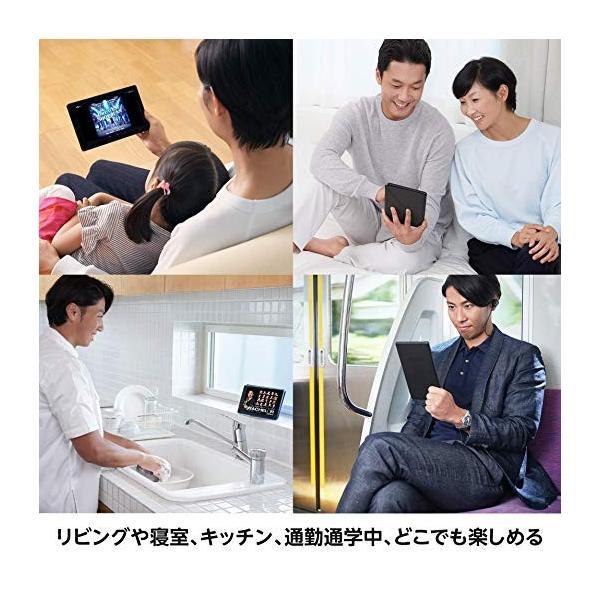 Fire HD 8 タブレット (8インチHDディスプレイ) 16GB|serekuto-takagise|04