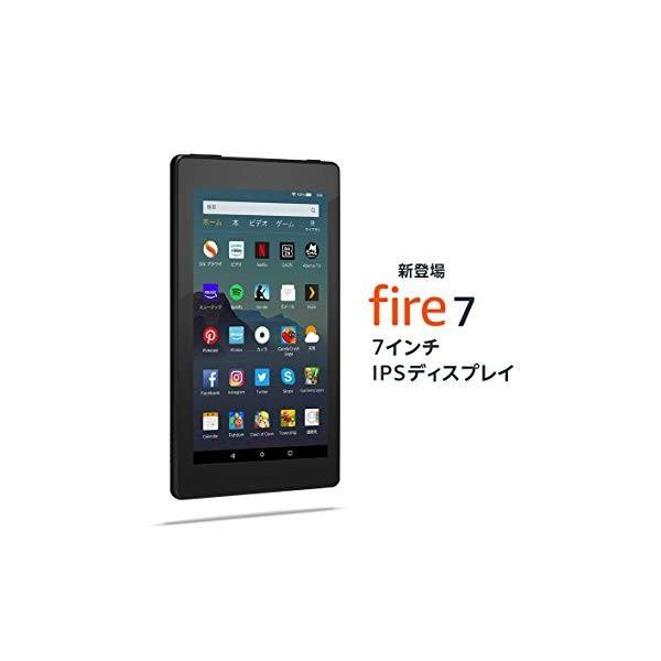 Fire 7 タブレット (7インチディスプレイ) 16GB - Newモデル|serekuto-takagise
