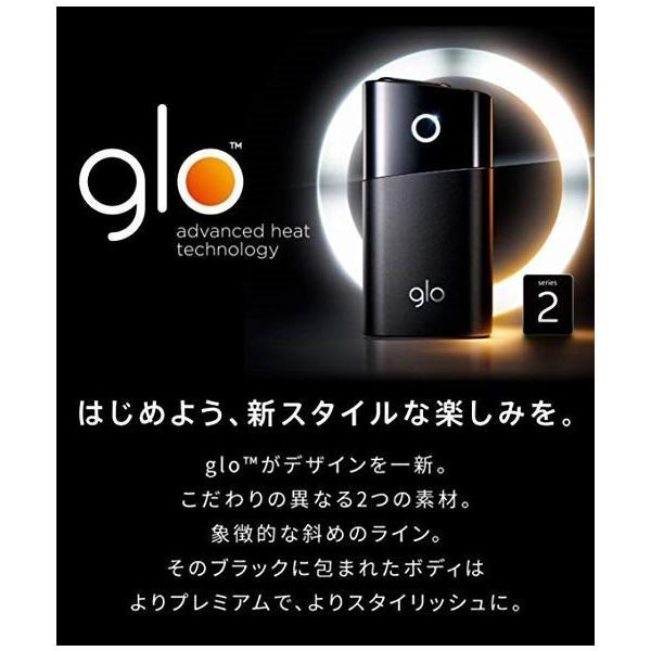 glo スターターキット 本体 リッチブラック シリーズ2 グロー ブラック (箱無し)|serekuto-takagise|02