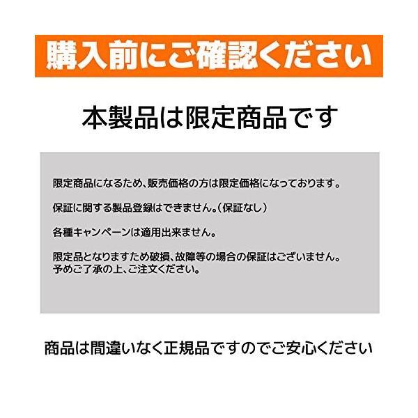 glo スターターキット 本体 リッチブラック シリーズ2 グロー ブラック|serekuto-takagise|06