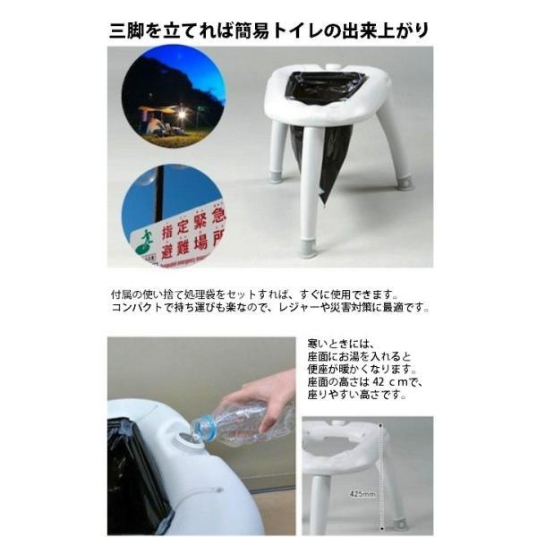 簡易トイレ 三脚 Se-60106|server|03