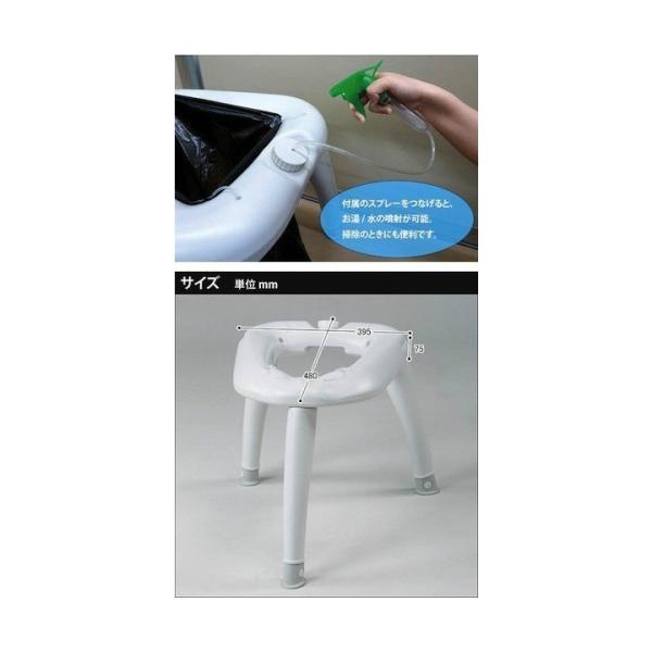 簡易トイレ 三脚 Se-60106|server|04