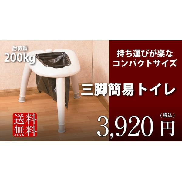 簡易トイレ 三脚 Se-60106|server|06