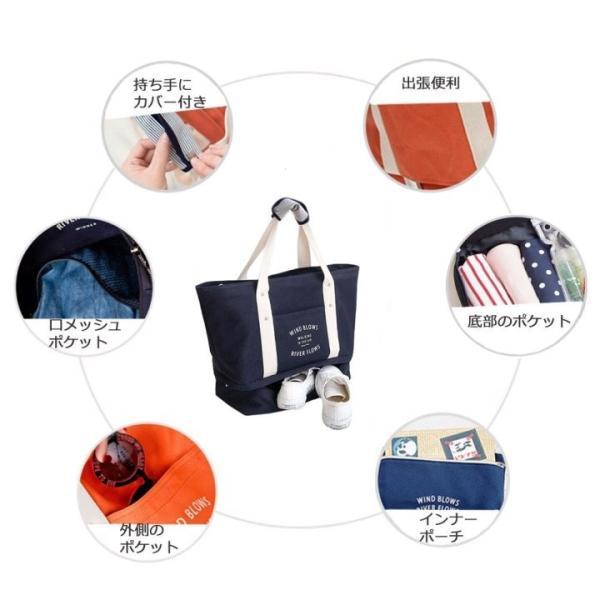 トートバッグ  2WAY 靴まで収納 マザーズバッグ 大容量 スーツケース キャリーバッグ インナーポチ付き 手提げ バック|server|03
