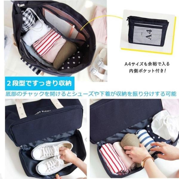 トートバッグ  2WAY 靴まで収納 マザーズバッグ 大容量 スーツケース キャリーバッグ インナーポチ付き 手提げ バック|server|04