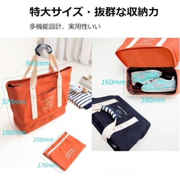 トートバッグ  2WAY 靴まで収納 マザーズバッグ 大容量 スーツケース キャリーバッグ インナーポチ付き 手提げ バック|server|06