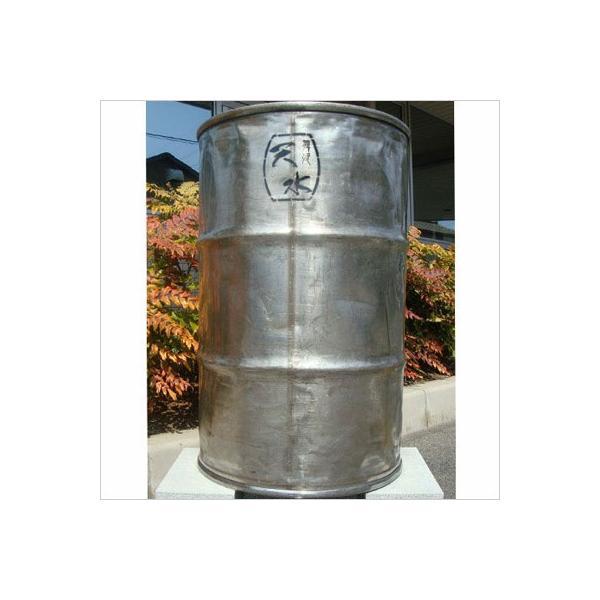 雨水タンク 舞姫天水(まいひめてんすい)215L 自作 補助金 おしゃれ 設置 diy 簡単 雨水貯留タンク 助成金