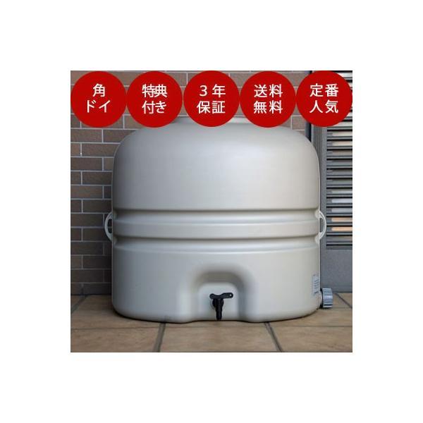 雨水タンク ホームダム 110L グレー・角ドイ用 補助金 助成金 自作 雨水貯留タンク DIY おしゃれ 簡単 設置 コダマ樹脂工業