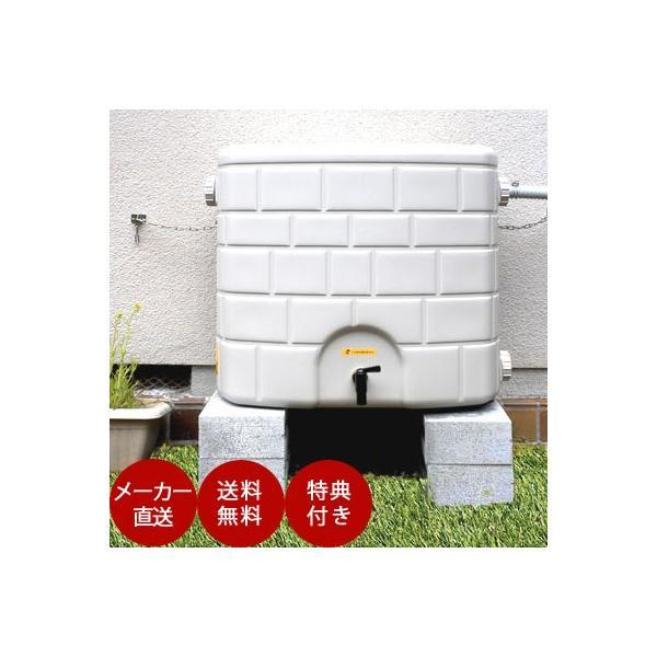 雨水タンク タキロン 雨音くん120L 自作 補助金 おしゃれ 設置 diy 簡単 雨水貯留タンク 助成金