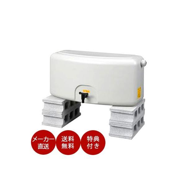 雨水タンク タキロン 雨音くん80L 自作 補助金 おしゃれ 設置 diy 簡単 雨水貯留タンク 助成金