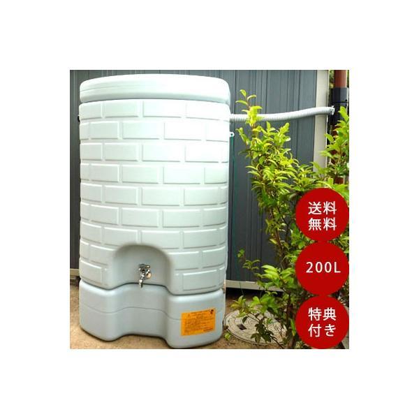 雨水タンク サンコー雨水タンク200リットル 自作 補助金 おしゃれ 設置 diy 簡単 雨水貯留タンク 助成金