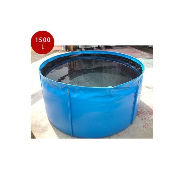 雨水タンク 萩原工業ブルーシートタンク1500L 自作 補助金 おしゃれ 設置 diy 簡単 雨水貯留タンク 助成金