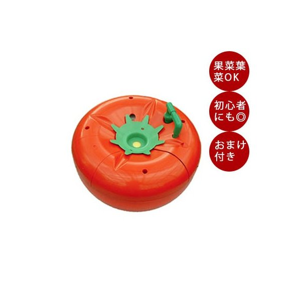 水耕栽培 ホームハイポニカ 601 果菜ちゃん 水耕栽培キット 野菜 液体 肥料 スポンジ トマト 果菜 ミニトマト種付き