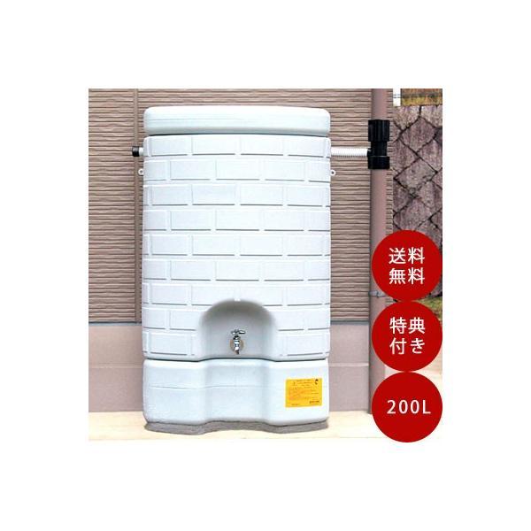 雨水タンク タキロン 雨音くん 200L 自作 補助金 おしゃれ 設置 diy 簡単 雨水貯留タンク 助成金