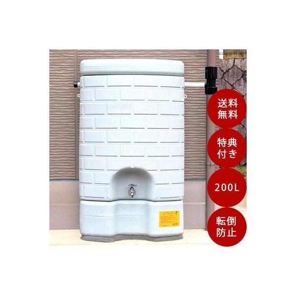 雨水タンク タキロン 雨音くん200L (転倒防止チェーン付き) 自作 補助金 おしゃれ 設置 diy 簡単 雨水貯留タンク 助成金