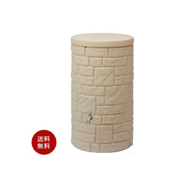 雨水タンク グラニットラウンド 230L(3点セット) 自作 補助金 おしゃれ 設置 diy 簡単 雨水貯留タンク 助成金