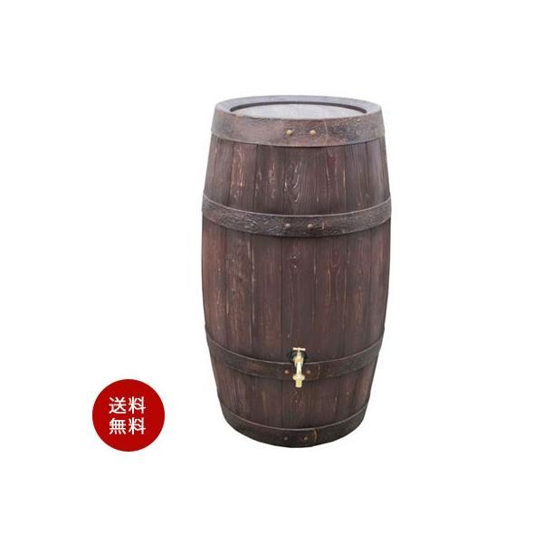 雨水タンク バリーク 250L(3点セット) 自作 補助金 おしゃれ 設置 diy 簡単 雨水貯留タンク 助成金