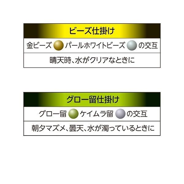 シマノ 掛けキス 投げ仕掛け グロー留 8本鈎×1セット    RG-NK7N  鈎 4号(6袋セット)|sessya|02