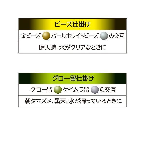 シマノ 攻めキス 投げ仕掛け グロー留 3本鈎×2セット    RG-NS5N  鈎 6号(6袋セット)|sessya|02