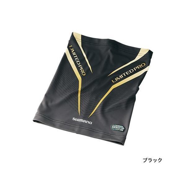 シマノ SUN PROTECTION・COOL ネッククール LIMITED PRO   AC-074R ブラック  F|sessya