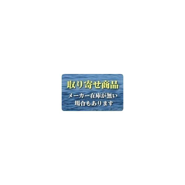シマノ SUN PROTECTION・COOL ネッククール LIMITED PRO   AC-074R ブラック  F|sessya|02