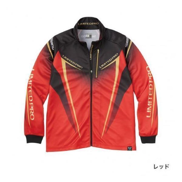 シマノ フルジップシャツLIMITED PRO(長袖) SH-011S レッド 2XL|sessya