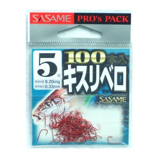 (在庫処分超特価)ササメ キスリベロ 100本入 赤|sessya