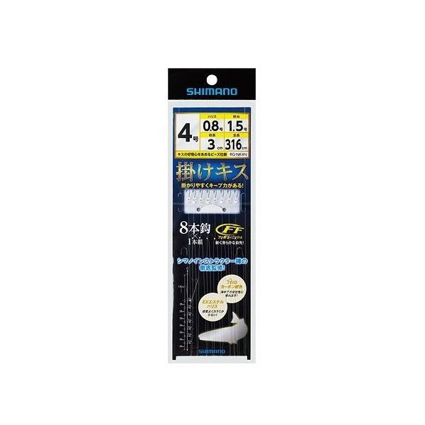 (在庫処分超特価)シマノ 掛けキス 投げ仕掛け ビーズ 8本鈎×1セット|sessya