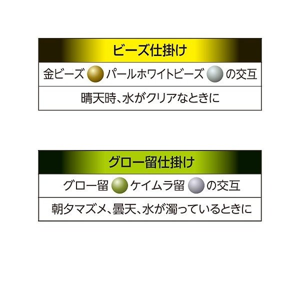 (在庫処分超特価)シマノ 掛けキス 投げ仕掛け ビーズ 8本鈎×1セット|sessya|04