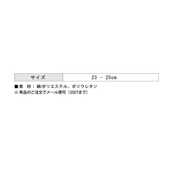 【返品・交換不可】15aw/【3個までメール便可】リブソックス 靴下 クルーソックス レディース sesto 04
