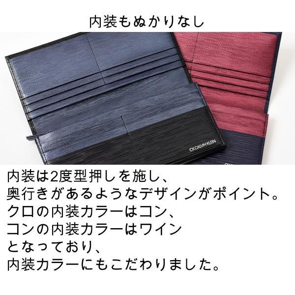 カルバンクライン 財布 かぶせ 長財布 タット2 808616