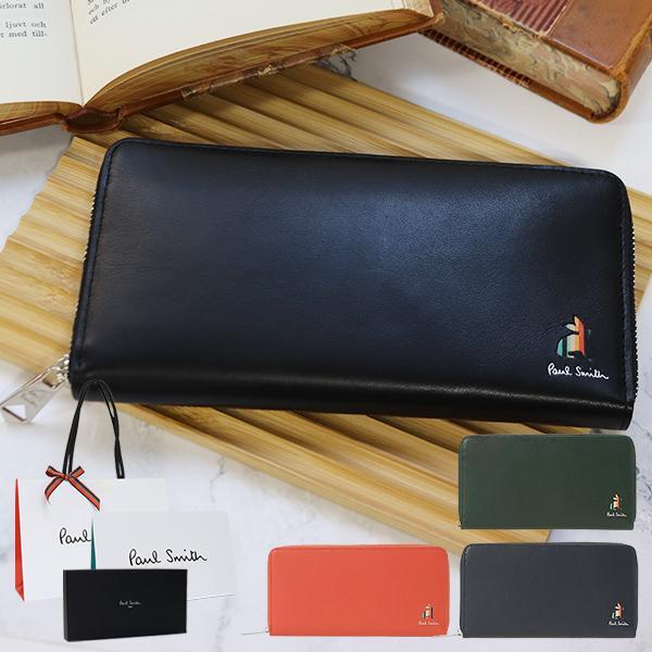 ポールスミス財布メンズ長財布ラウンドファスナージップストローグレインPaulSmith873219PSC785あすつく